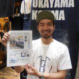 新刊! JAPAN BLUE TIMES!!